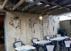 Restaurant l'écluse - Montertelot - Brocéliande - Bretagne