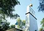 La Chapelle et le cimetière Russes - Saint-Hilaire-le-Grand