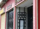 Pavillon d'Or (Le)