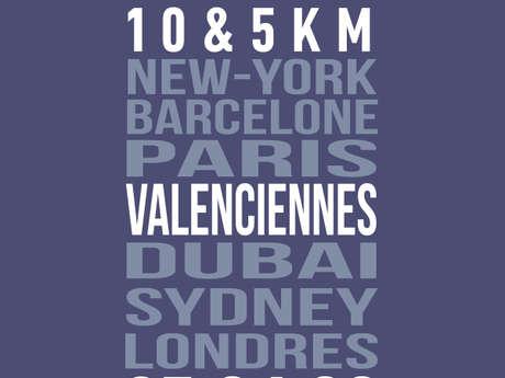 34ème Les Foulées Valenciennoises (reporté)