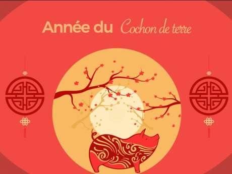 Festivités du Nouvel An Chinois 2019