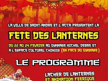 La fête des lanternes 2019 à Saint-André