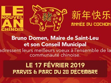 Le Nouvel An Chinois à Saint-Leu