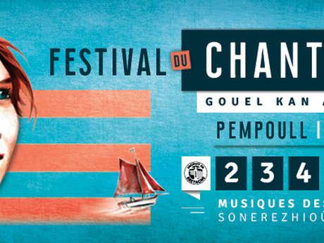 Le Festival du Chant de Marin et des musiques des Mers du Monde