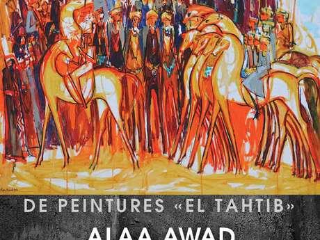 Exposition de Peinture - El Tahtib
