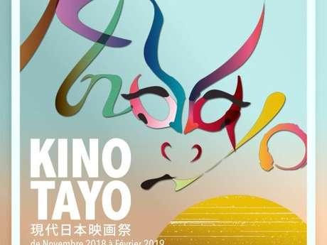 Festival du film japonais Kinotayo