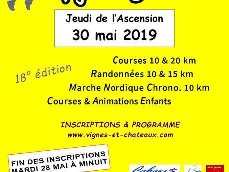 """Course pédestre : """"Vignes et Châteaux"""""""