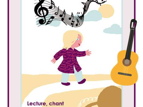 """Dans le Cadre de l'Opération """"Premières Pages"""" : '' Lecture, Chant et Musique ''"""
