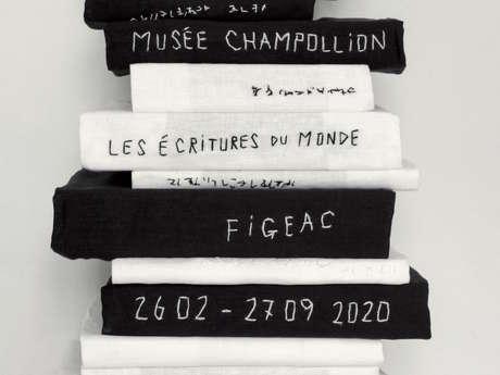 "Exposition Temporaire au Musée Champollion ""Rieko Koga- Never Starting Story"""