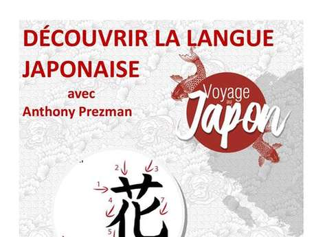 Discover the Japanese language