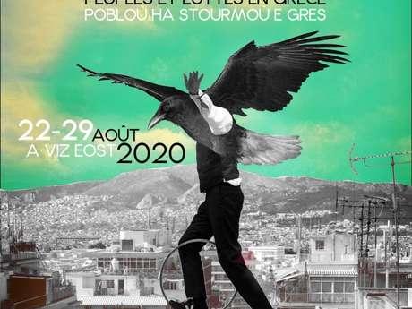 Festival de cinéma de Douarnenez (reporté en 2021)