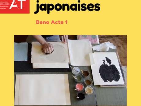 """Beno Acte 1 - Vernissage exposition """"Estampes Japonaises"""""""