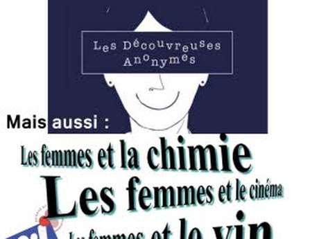 """Exposition """"Les découvreuses anonymes"""""""