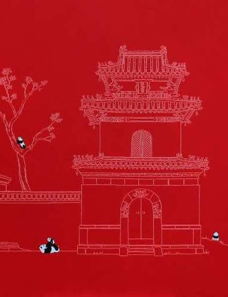 """Exposition : """"Jia Yuan Hua, Pékin-Chine"""""""