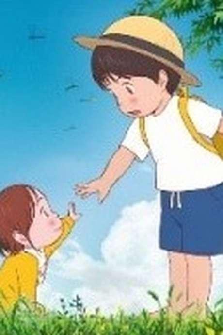 """Cinéma pour enfants - """"Miraï, la petite soeur"""""""