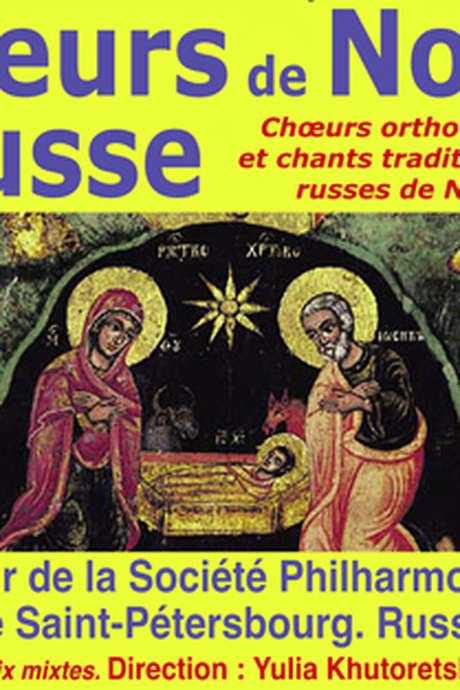 CONCERT DU CHŒUR DE LA SOCIETE PHILHARMONIQUE DE SAINT-PETERSBOURG