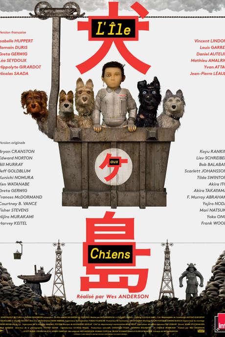 Festival Cinéma Télérama - L'île aux chiens