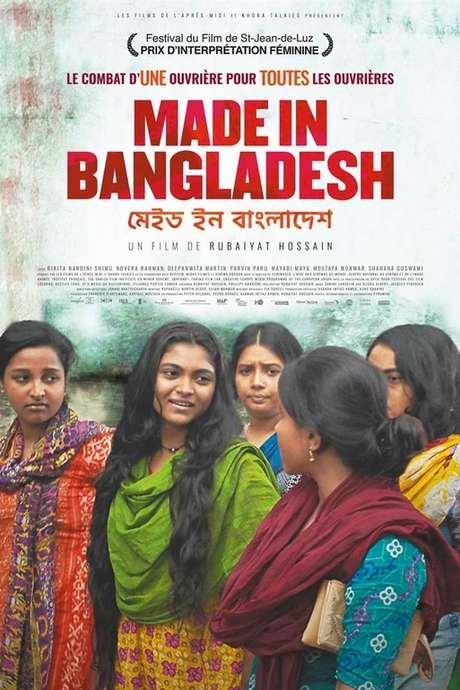 CINÉ-ÉCHANGE : MADE IN BANGLADESH