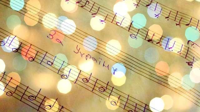 Musique : Les auditions de classes