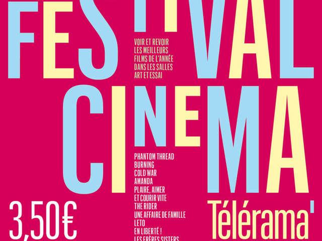 Festival de cinéma Télérama