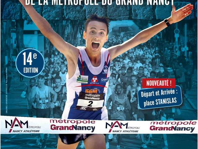 SEMI MARATHON DE LA METROPOLE DU GRAND NANCY
