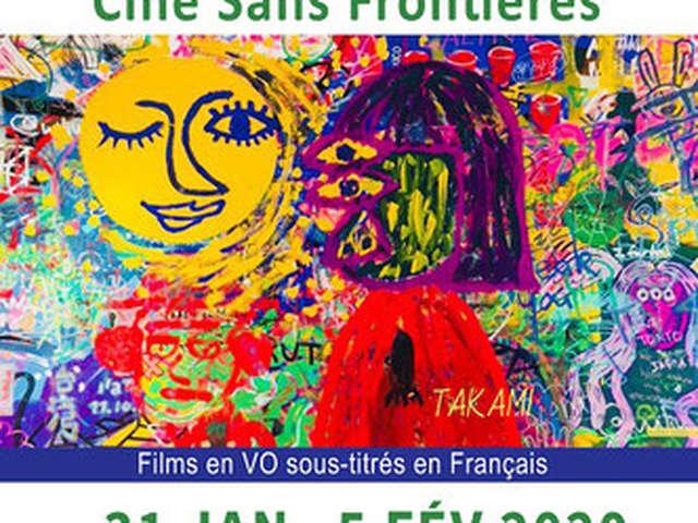 Cinéma - 10 ème edition du Festival Ciné Sans Frontières